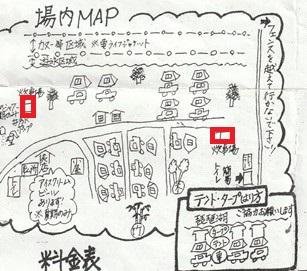 青柳浜キャンプ場 炊事棟MAP