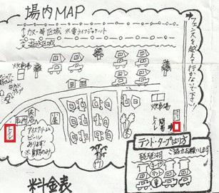青柳浜キャンプ場 トレイMAP